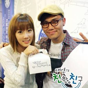 Image for '김범수 & 태연'