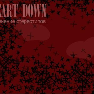 Image for 'Heart Down'