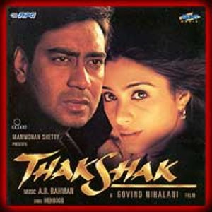 Image for 'ThakShak'