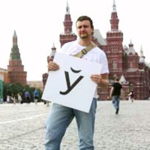 Bild für 'У Нескладовае'
