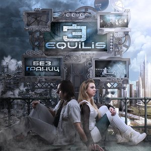 Bild für 'Equilis'