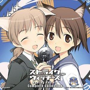 Image pour 'Fukuen Misato & Sonozaki Mie'