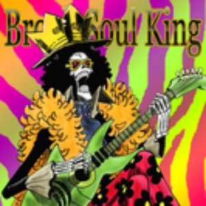 Image for 'Soul King Brook'