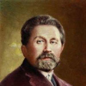Image for 'Александр Тихонович Гречанинов'
