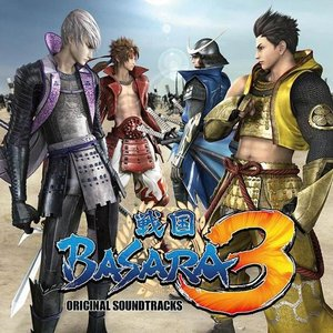 Image for 'Sengoku BASARA 3 OST'