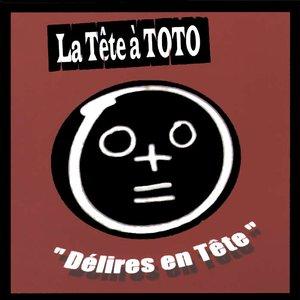 Image for 'LA TETE A TOTO'