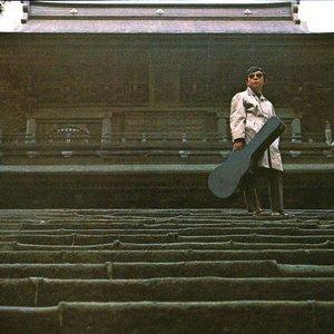 Image for 'Takeshi Terauchi'