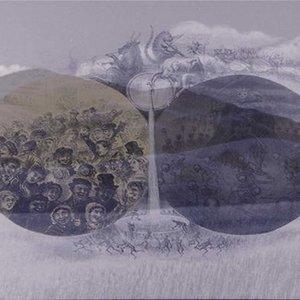 Bild für 'Heavy Hills'