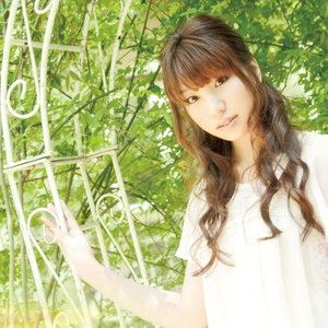 Image for '吉岡亜衣加'