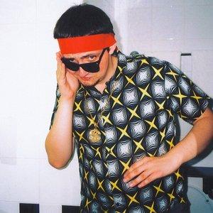 Bild für 'DJ Damien'