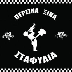 Image pour 'Persina Ksina Stafylia'