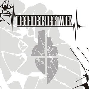 Imagen de 'Mechanical Heartwork'
