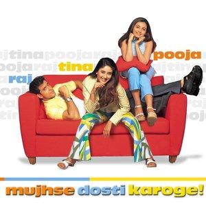 Image for 'Mujhse Dosti Karoge'