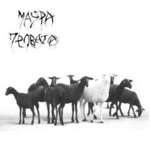 Image for 'Μαύρα Πρόβατα'