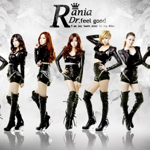 Image for '¶ó´Ï¾Æ(Rania)'