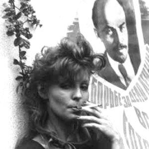 Image for 'Наталья Медведева & Трибунал'