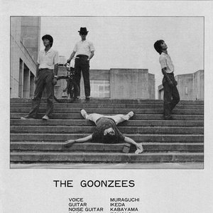 Image for 'Goónzees'