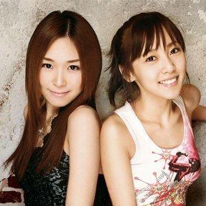 Image for 'Aiuchi Rina & Saegusa U-ka'