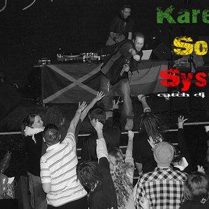Image for 'Karetka Sound System'
