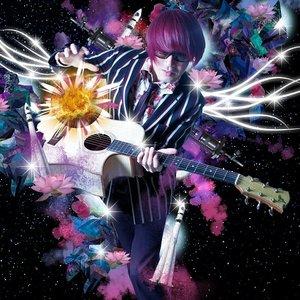 Image for 'Susumu Nishikawa'