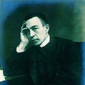 Imagem de 'Шопен (Рахманинов)'