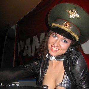 Image pour 'DJ Geralda'