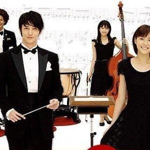 Image for 'のだめオーケストラ'
