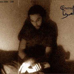 Image for 'Emerna'