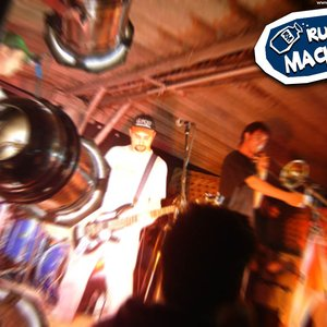 Bild für 'Rusty Machine'