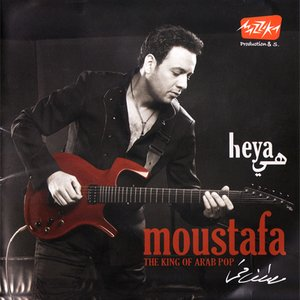 Image for 'Mostafa Amar'