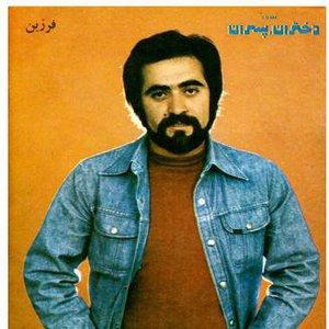 Image for 'Farzin'