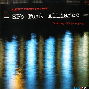 Image for 'SPb Funk Alliance'