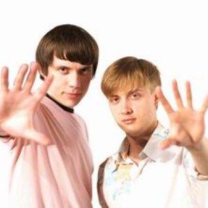 Imagen de 'Grigory & Anthony'