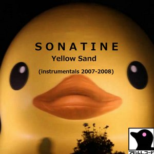 Image for 'Sonatine'