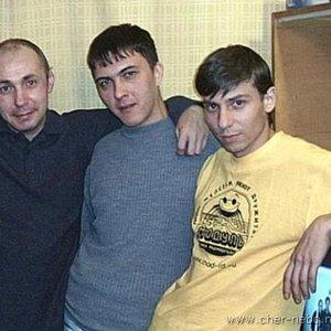 Image for 'Чернильное Небо'