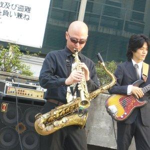 Image for 'Watanabe, Takashi'
