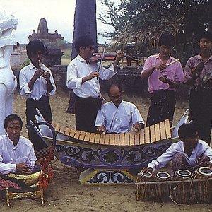Image for 'Pantara Sein Maung Saun'
