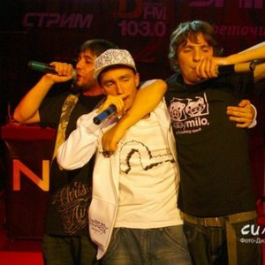 Image for 'Калиюга'