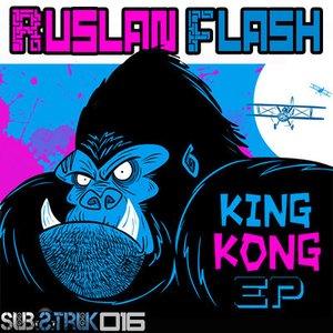 Image for 'Ruslan Flash'