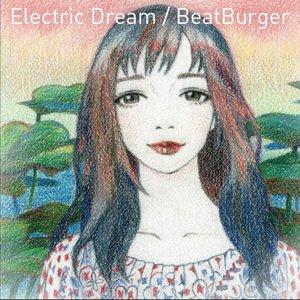 Image for '비트버거 (BeatBurger)'