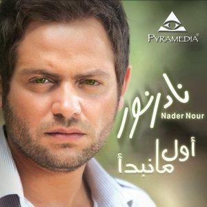 Image for 'Nader Nour'
