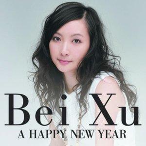 Image for 'ベイ・シュー'