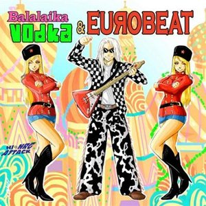 Image for 'Mad Cow and the Royal Eurobeat Orchestra of Bazookistan'