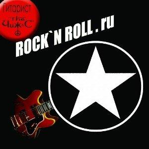 Image for 'Rock-n-Roll.ru'