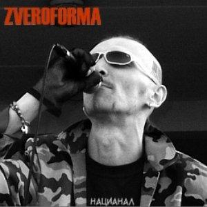 Imagem de 'Zveroforma'