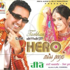 Image for 'Miss Pooja & Bai Amarjit'