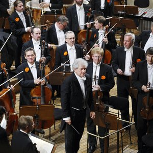 Image for 'Czech Chamber Philharmonic Orchestra'