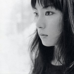 Image for '松本英子'