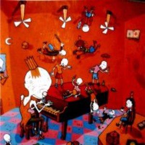 Image for 'Завещание Магдалины Блэр'