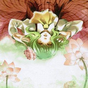 Image for 'Chen-U'